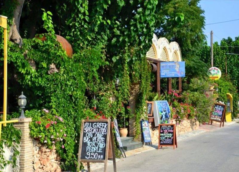 Onde comer em Zakynthos